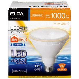 (まとめ) 朝日電器 LED電球ビームタイプ 電球色 LDR15L-M-G051【×3セット】
