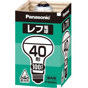 (まとめ) Panasonic 屋内用レフ電球 40形 RF100V36WD【×10セット】