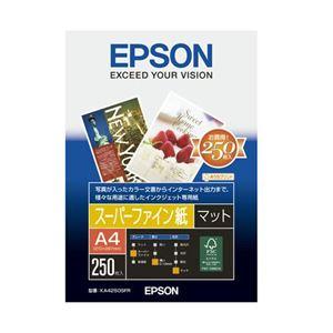 エプソン スーパーファイン紙 KA4250SFR A4 250枚5組
