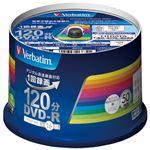 (まとめ) 三菱ケミカルメディア 録画用DVD‐R 50枚 VHR12JP50V3【×5セット】
