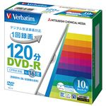 (まとめ) 三菱ケミカルメディア 録画用DVD‐R 10枚 VHR12JP10V1【×10セット】
