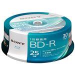 (まとめ) ソニー 録画用BD-R25GBスピンドル30枚 30BNR1VJPP4【×3セット】