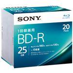 (まとめ) ソニー 録画用BD-R 25GB 20枚 20BNR1VJPS4【×3セット】