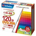 (まとめ) 三菱ケミカルメディア DVDRW10枚VHW12NP10V1【×5セット】