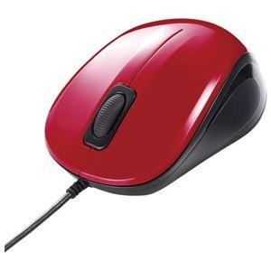 (まとめ) サンワサプライ 静音有線マウス MA-BL9R レッド【×10セット】