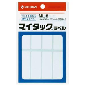 (まとめ) ニチバン マイタック ラベル ML-8 白無地/一般【×30セット】