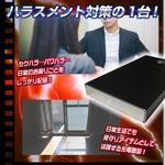 【小型カメラ】モバイル充電器型ビデオカメラ(匠ブランド)『Watch-OUt』(ウォッチアウト)