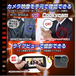 【小型カメラ】Wi-Fiウェアラブルビデオカメラ(匠ブランド)『Cookycam』(クッキーカム)