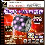 【小型カメラ】Wi-Fiキューブ型ビデオカメラ(匠ブランド)『Shy-cue』(シャイキュー)