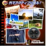 【小型カメラ】トイカメラ トイデジ(匠ブランド)『Piccola-Black』(ピッコラ ブラック)