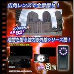 【小型カメラ】Wi-Fiクリップ型ビデオカメラ(匠ブランド)『Strider』(ストライダー)