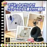 【小型カメラ】Wi-Fiウェアラブルビデオカメラ(匠ブランド)『HICAM Hexagon』(ハイカム ヘキサゴン)