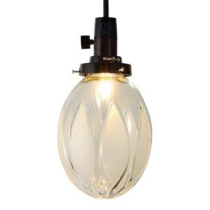 切子たまごランプ/ペンダントライト 【リーフ】 直径13×高さ16cm ガラス LE 〔インテリア照明器具〕 CPL-1000-LE