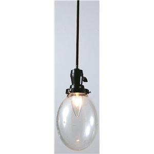 たまごあわランプ/ペンダントライト 【クリアー】 直径13×高さ16cm ガラス 〔インテリア照明器具〕