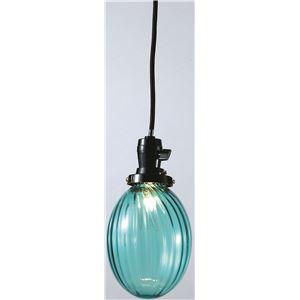 たまごモールランプ/ペンダントライト 【グリーン】 直径13×高さ16cm ガラス 〔インテリア照明器具〕