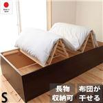 山型スノコ 大型収納ベッド シングル ブラウン フレームのみ