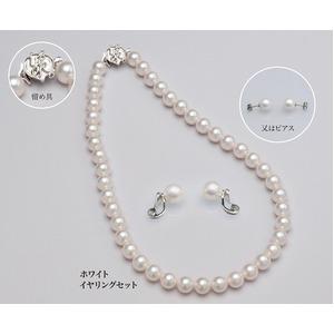 ユミ・カツラ シェルパール 9mm珠ネックレス&イヤリング2点セット ホワイト
