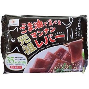 ごま油で食べる元祖マンナンレバー【12袋セット】