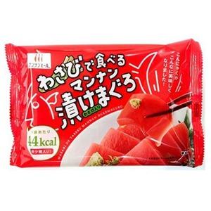 わさびで食べるマンナン漬けまぐろ【12袋セット】