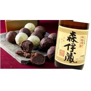 :焼酎トリュフ 森伊蔵(ヴァローナチョコレート使用)4粒入