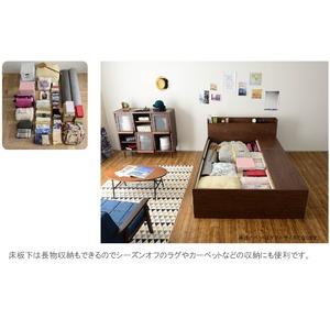 選べる収納ベッド シングル(ポケットコイルマットレス付き)(ハイタイプ:引出し大×1・引出し小×4) ブラウン