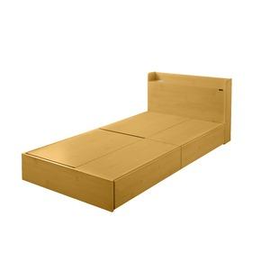 選べる収納ベッド シングル(ポケットコイルマットレス付) (ロータイプ:引出し×2)ナチュラル