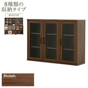 ガラス扉 キャビネット 幅120cm 『タナラボ』上台 北欧風 木製 ダークブラウン 茶
