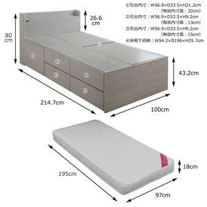 VICE(ヴィース) マットレス付き収納ベッド(収納3分割/ハイタイプ) シングル ホワイト【組立品】