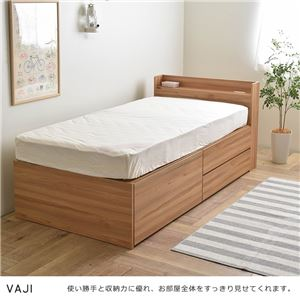 VAJI(ヴァジー) 収納付きベッド(収納2分割/ハイタイプ) シングル ナチュラル【組立品】