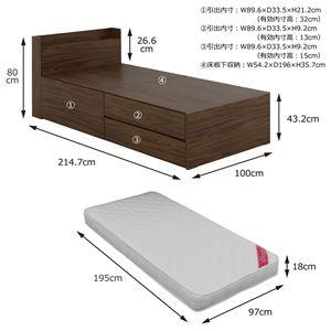 VAJI(ヴァジー) マットレス付き収納ベッド(収納2分割/ハイタイプ) シングル ブラウン【組立品】