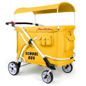保育園 幼稚園 お散歩用 ベビーカー Familidoo(ファミリードゥー) 軽量・オートブレーキ付き・6人乗りデザインモデル イエロー 黄色