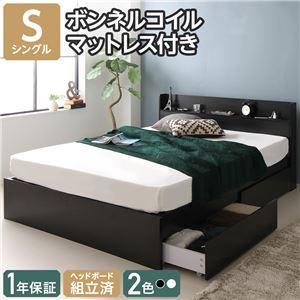 宮付き キャスター付き引き出し 収納ベッド シングル (ボンネルコイルマットレス付き) ブラック ベッドフレーム