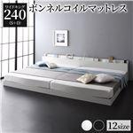ベッド 低床 連結 ロータイプ すのこ 木製 LED照明付き 棚付き 宮付き コンセント付き シンプル モダン ホワイト ワイドキング240(S+D)  ボンネルコイルマットレス付き