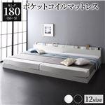 ベッド 低床 連結 ロータイプ すのこ 木製 LED照明付き 棚付き 宮付き コンセント付き シンプル モダン ホワイト キング(SS+S)  ポケットコイルマットレス付き