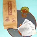 黒豆麦茶【3袋セット】