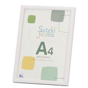 5887 OA-A4 ホワイト スタンド付き 【26.2×34.9×3.3cm】