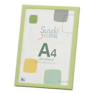 5887 OA-A4 グリーン スタンド付き 【26.2×34.9×3.3cm】