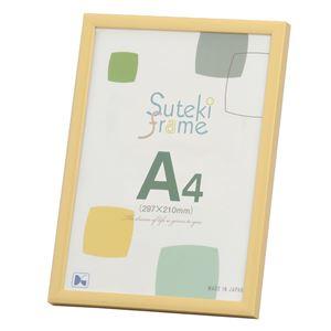 5887 OA-A4 クリーム スタンド付き 【26.2×34.9×3.3cm】