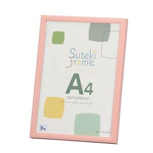 5887 OA-A4 ピンク スタンド付き 【26.2×34.9×3.3cm】