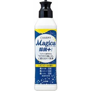 ライオン CHARMY Magica 除菌+ レモンピール本体 220ml × 5 点セット