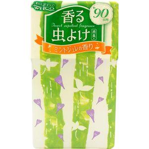 ウエルコ 香る虫よけミントジュレの香り × 5 点セット