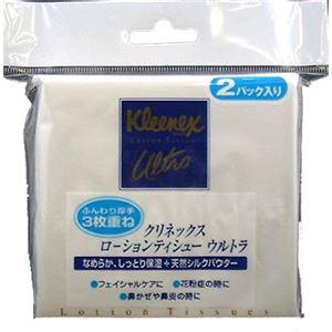 日本製紙クレシア クリネックスティシュー ウルトラ ポケット2パック × 10 点セット