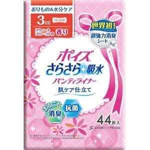 日本製紙クレシア ポイズ さらさら吸水パンティライナー スウィートフローラルの香り 44枚 × 5 点セット