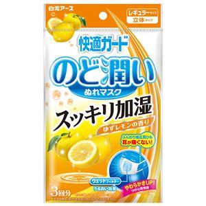 白元 快適ガードのど潤いぬれマスクゆずレモンの香りレギュラーサイズ3セット入 × 5 点セット