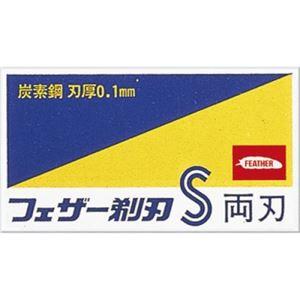 フェザー安全剃刃 青函両刃 10枚入 箱 × 5 点セット