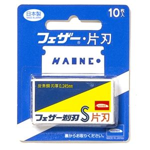 フェザー安全剃刃 青函片刃 10枚入 × 5 点セット