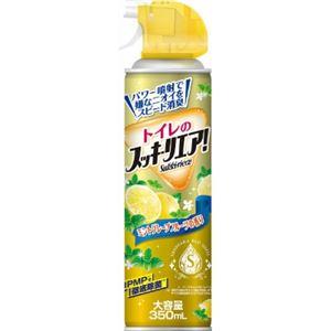 アース製薬 トイレのスッキーリエア!グレープフルーツの香り × 5 点セット