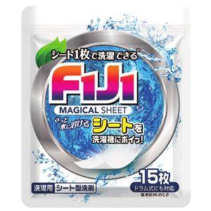 トイレタリージャパン F1J1マジカルシート洗剤15枚 × 8 点セット