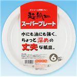 日本デキシー スーパープレート 26cm 6枚 × 10 点セット