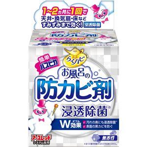 アース製薬 らくハピお風呂の防カビ剤無香性 × 3 点セット